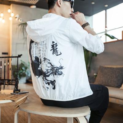 咖啡厅龙图 夏装男士短款防晒衣加大码印花夹克A032/F777/55控68