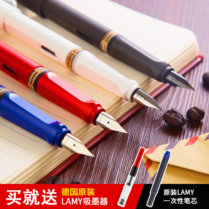 LAMY·safari狩獵者系列鋼筆