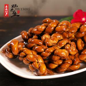 杨先生的麻花 红糖麻花零食品正宗400g杭州特产传统手工糕点小吃