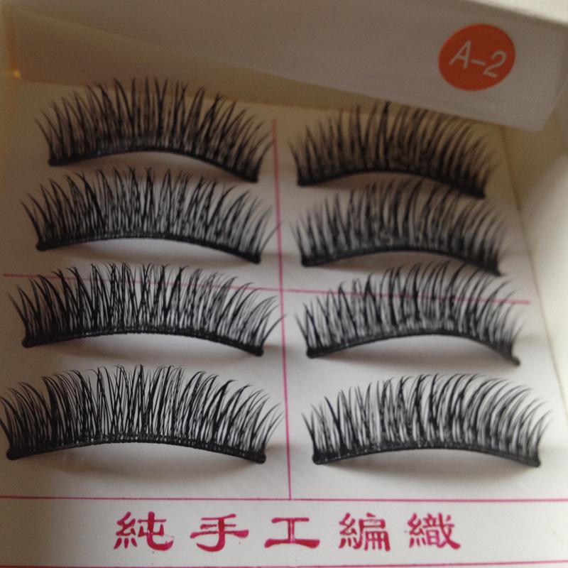 台湾纯手工假睫毛上眼睫毛自然纤长浓密A2款影楼化妆图片