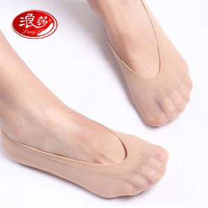 10双装浪莎船袜女士隐形丝袜浅口袜防滑无痕超薄款短袜子 女 夏季