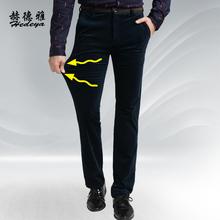 赫德雅 男士灯芯绒休闲裤