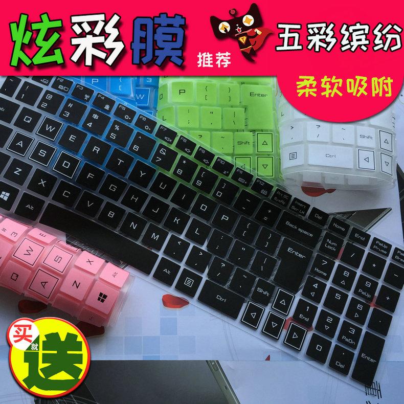 X5 ослеплять дракон X55 уничтожены уничтожить человек DC DD воспаление магия T1 TI Pro серебро душа T50 яд шип X6 клавиатура защита фольга P6