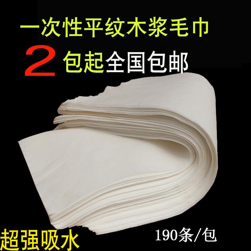 Одноразовые полотенце фут полотенце достаточно лечение гвоздь косметология больница ткань дерево пульпа ткань одноразовые вытирать ступня ткань бумажные полотенца