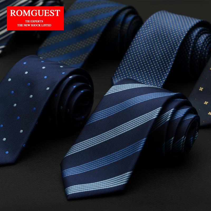 7cm 包郵 男士正裝 窄領帶結婚 領帶男女 潮盒裝