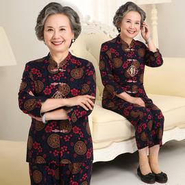 中老年人女装夏装老人60-70岁80春季妈妈装唐装奶奶两件套装宽松
