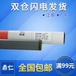 莱盛 适用 HP5200加热膜 惠普 HP5025 5035 m435 m701 m706 m712 hp715 5000 5100 定影加热膜