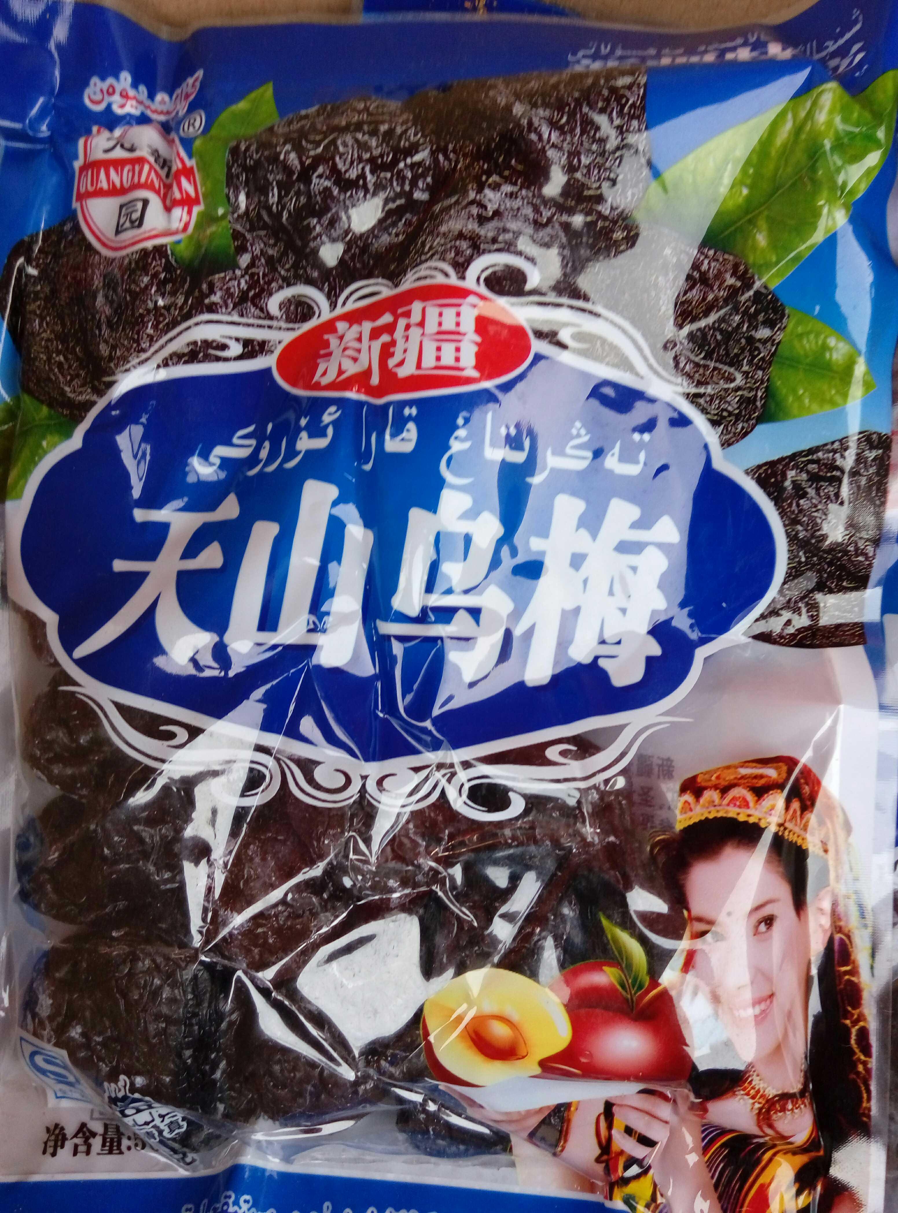 新疆特产天山大乌梅干500g特级酸梅汤泡茶中药用半梅蜜饯梅子零食