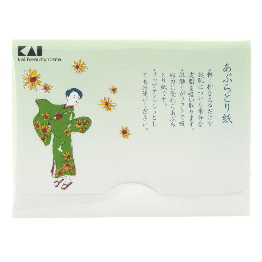 KAI 贝印 日本制 天然麻吸油面纸 50片 只吸收肌肤表面多余油脂
