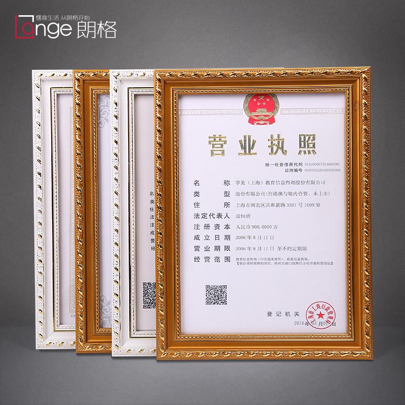 實木證書框a4擺台相框a3營業執照稅務登記證證件框電梯廣告框掛牆