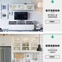 Клиентская книга ИКЕА один Общая стоимость всех видов мебели