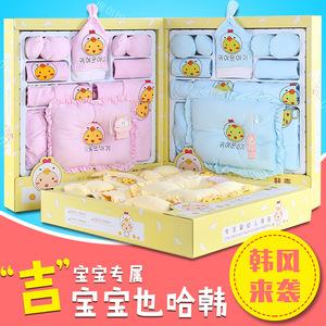 嬰兒衣服春季0-3月純棉新生兒禮盒套裝冬季用品剛出生滿月寶寶