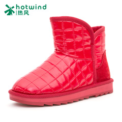 Hot winter new style Lady thicken tube pan in a warm snow boots women casual boots women H89W5445
