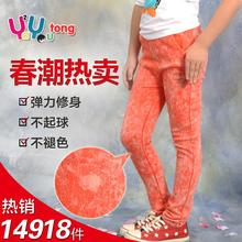 Qiu dong outfit new children's children's wear pants jeans trousers cuhk children's joker feet leggings