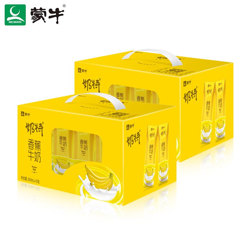 ~天貓超市~蒙牛奶特香蕉口味牛奶243ml^~12盒^~2提浪漫好滋味