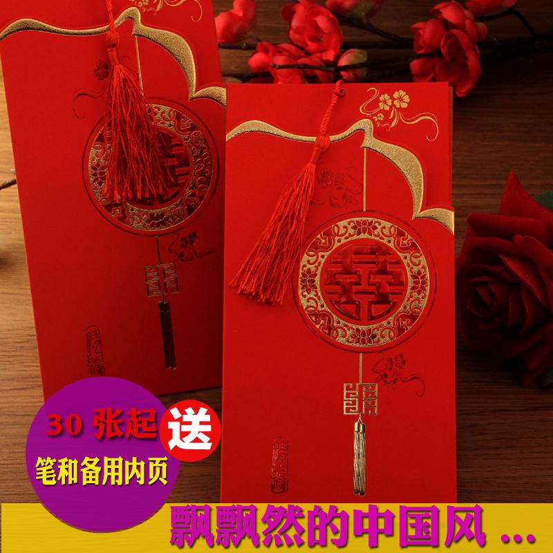 Край приехать свадьба счастливый заметка выйти замуж творческий 2017 пожалуйста заметка свадьба сделанный на заказ китайский ветер китайский стиль личность пригласительный билет печать