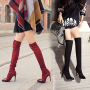 Martin boots tide girls boots sexy stiletto high heel knee boots UK wind stretch boots women''''''''s boots fall/winter new style boots