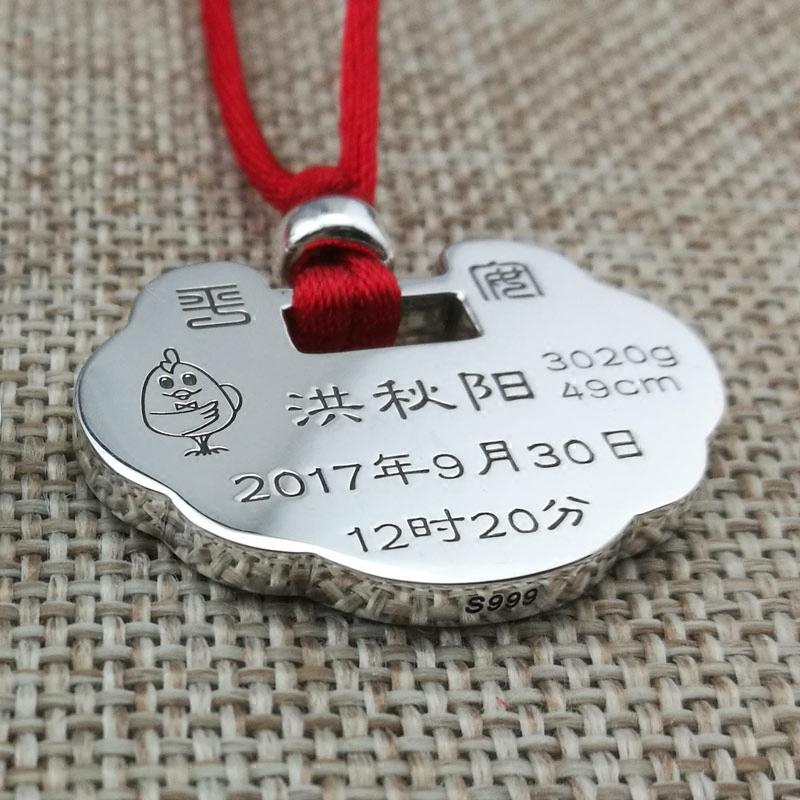 定制宝宝长命锁纯银刻字足银婴儿银锁平安锁999工艺不一样