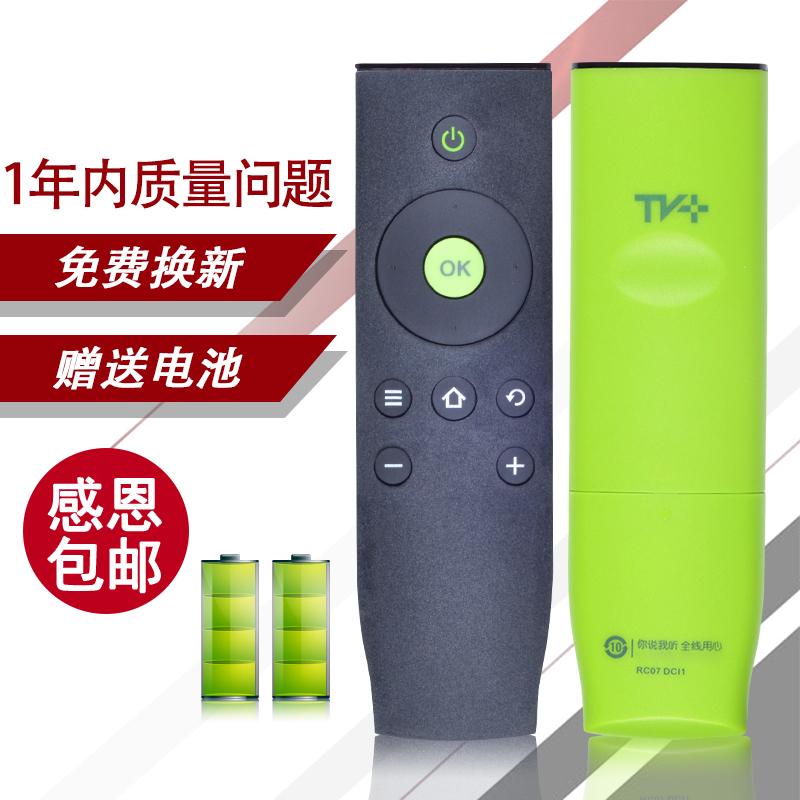 Бесплатная доставка TCL телевизор пульт RC07DCI1 RC07DC11 RC07 DCI2 RC07DC12