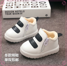 The new winter 2015 leather cotton shoes boys 1 to 2 years old girl soft bottom winter warm warm soft bottom shoes leather shoes