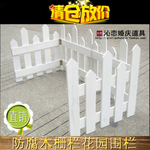 Wedding supplies wood preservative wood fence garden fence made of wood fence wood fence wood fence fence