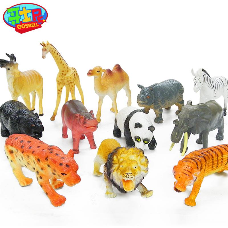 哥士尼野生動物玩具模型套裝森林兒童仿真小孩 老虎大象獅子