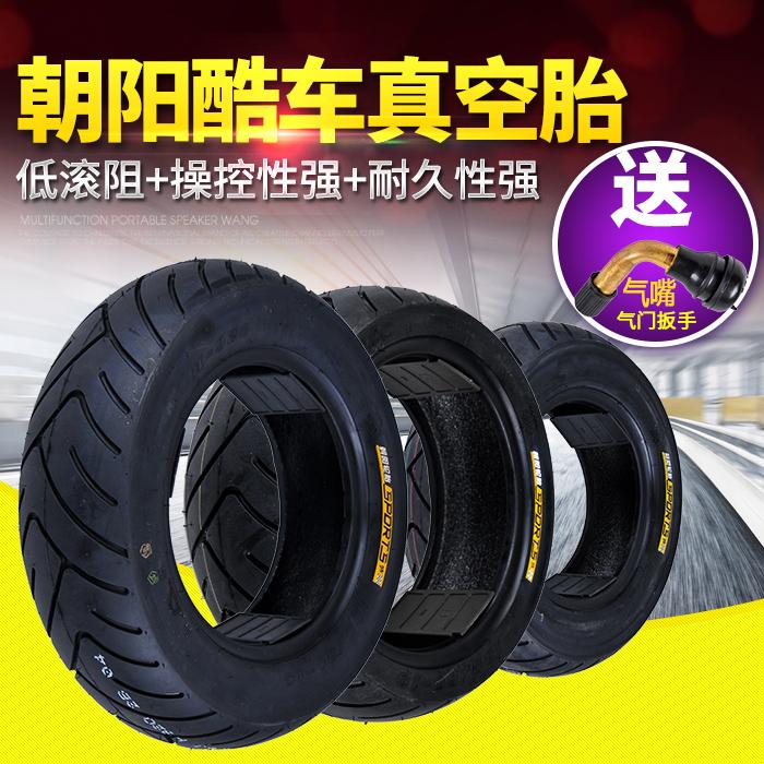 朝阳90/120/130/60/70/90-10/12/13真空胎酷车电动车跑车轮胎外胎