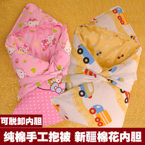 Fall winter baby was newborn baby blanket cotton cotton cotton detachable liner thickening increases
