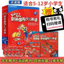 Детские книги > Английский язык для детей.