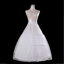 Petticoat three times add gauze skirt three layer gauze petticoat three times and group support For wedding dress