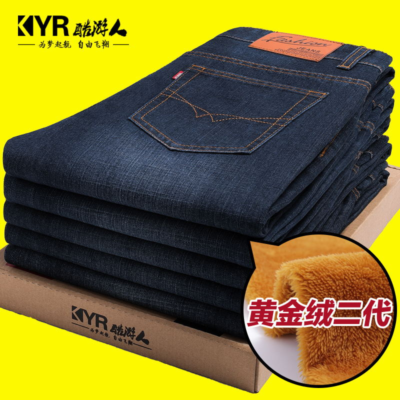 Прохладный осень/зима посетителей нового Мужская одежда Мужская толще и бархатные джинсы мужские прямые ноги узкие джинсы длинные брюки мужчины