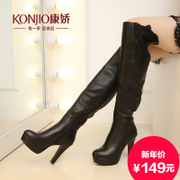 KONJIO/Kang Jiao new winter boots stilettos for fall/winter waterproof side zipper lace over the knee boots women's boots