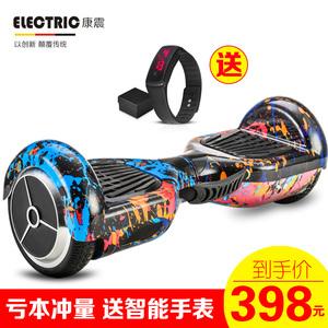 康震平衡車兒童兩輪電動體感智能小孩滑板遙控10寸雙輪成人代步車