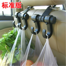 Springs have seat hooks for BYD BYD M6 car interior boutique dedicated to automotive hook assembly