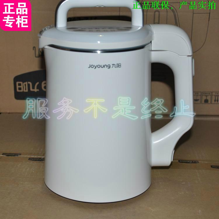 Joyoung/九阳 DJ13B-D82SG D81SG破壁免滤植物奶牛豆浆机免虑