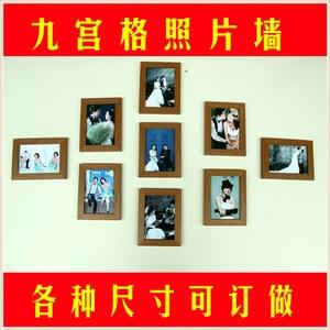 热卖影楼专用九宫格照片墙实木欧式平面7寸8寸10寸相框摆台挂墙