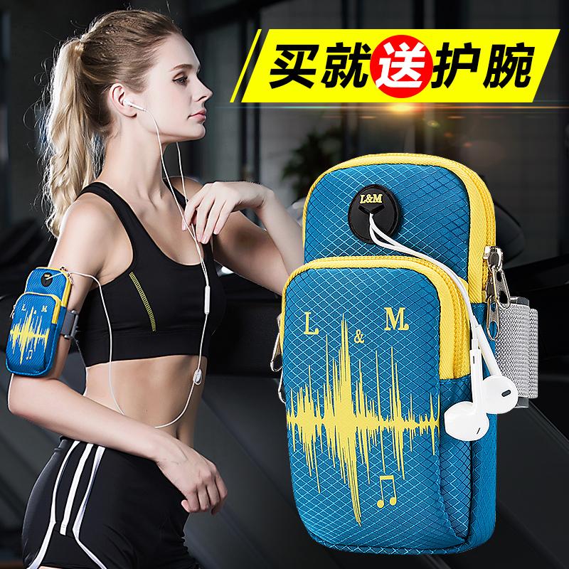 Бег мобильный телефон упаковка движение рука пакет бег пакет фитнес оборудование мужчина мобильный телефон в кармане женщина сумка рука наборы запястье пакет