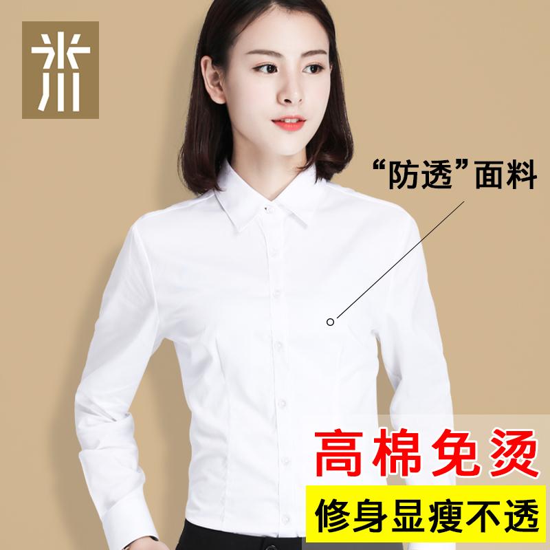 米川秋季白衬衫女装长袖职业工作正装宽松工装打底V领衬衣韩范OL