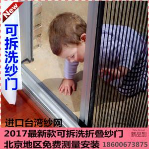 可拆洗紗門隱形折疊紗門推拉式紗窗紗門防蚊紗窗鋁合金入戶門紗門