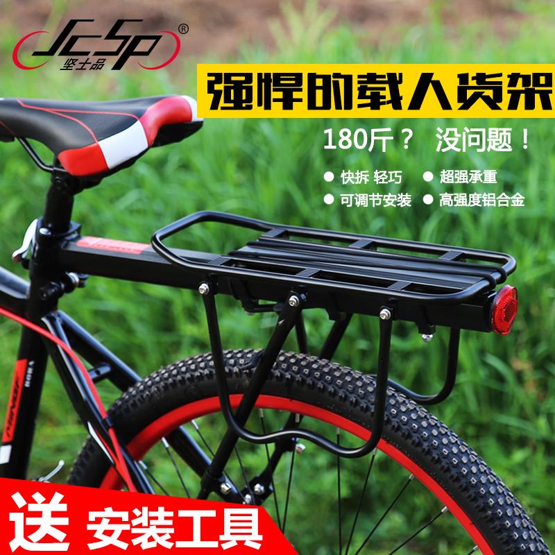 Горный велосипед полка быстрое освобождение стиль велосипед места сзади хвост автономный вращать (крутить колесо) куски нагрузка человек верховая езда оборудование камера