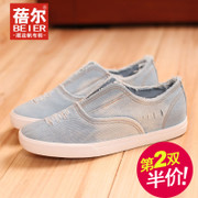 Becky fall 2015 new Korean version of Lok Fu shoes, pedals lazy shoes men shoes sneakers men shoes-mail