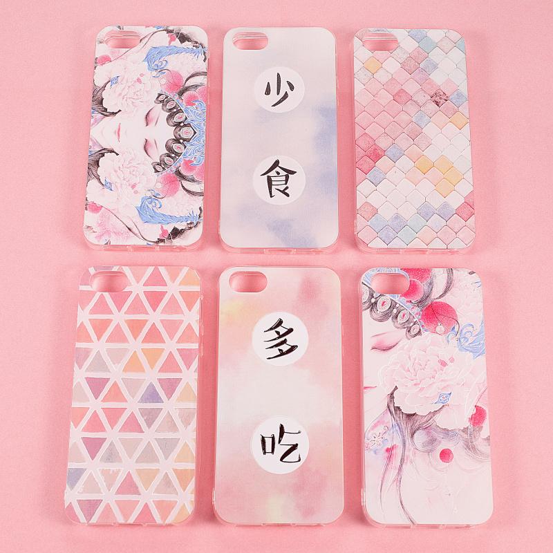 美相随 苹果5se手机壳浮雕iPhone5s保护套软硅胶i5五外壳iP男女潮