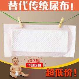 婴儿一次性尿片尿布宝宝纸尿片护理垫隔尿垫巾防水超薄代替尿布图片