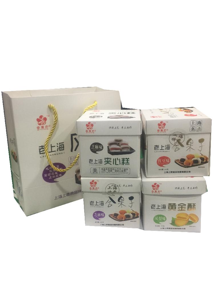 老上海 黄金酥 合果子 夹心糕送人佳品4盒为一套2套包邮