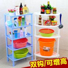 Товары для ванных комнат и санузлов > Полки и стеллажи для ванных комнат.