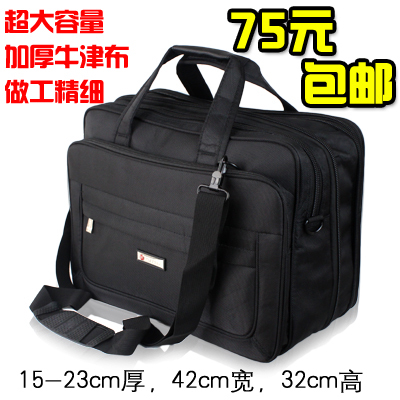 Thickened large 17 inch computer bag travel 15 large capacity mens portable business single shoulder bag briefcase 15.6 inch