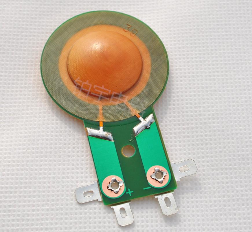 Совершенно новый смола мембрана короткий полка кольцевой линии 25.5mm высокие частоты звук круг 25 ядро количество молдинги круг 25.4 динамик монтаж
