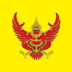 泰国皇室旗 4号各国国旗皇室旗战争旗军旗省旗州旗市旗