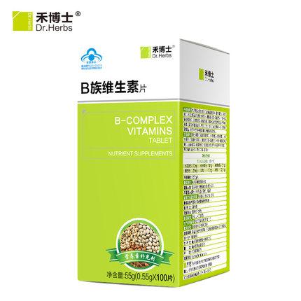 买2送3vc】禾博士 维生素B族片100片 多种复合维生素vb成人b1b6b2