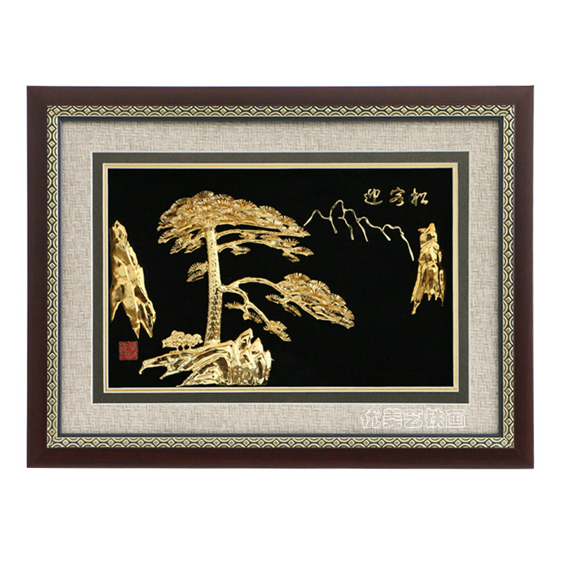 Заросший сорняками озеро железо живопись добро пожаловать свободный железо живопись Заросший сорняками озеро золото живопись бизнес подарок конференция подарок